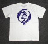 石垣島しおさい丸&一魚一会TシャツWH