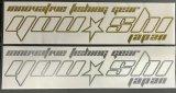カッティングステッカーT8logo(特大80x20cm)☆