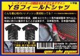 YSフィールドシャツ/半袖